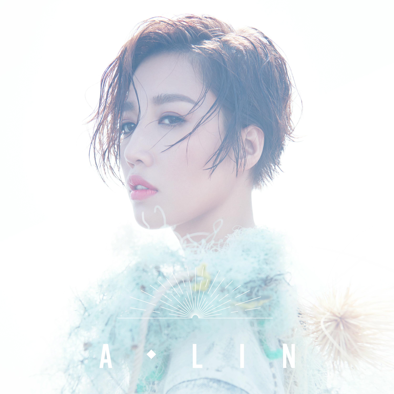 A-Lin 同名专辑