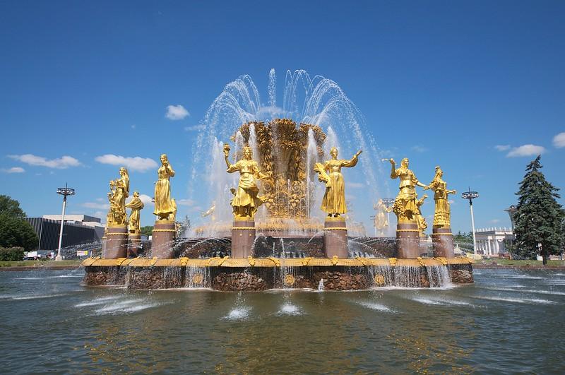 Enea Fountain, Moscow, Russia