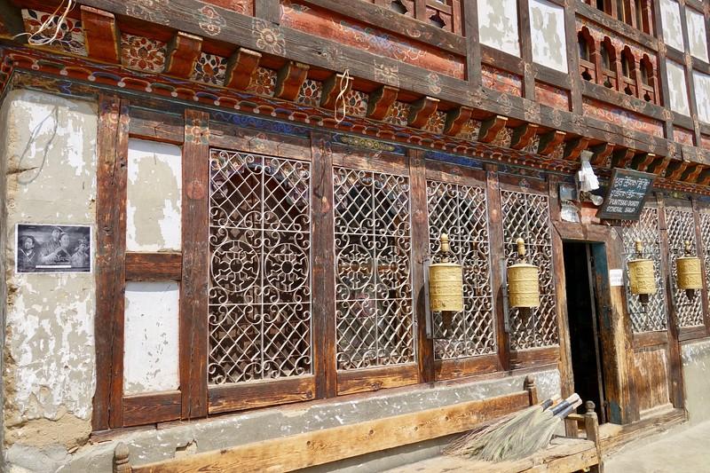 General shop in Haa