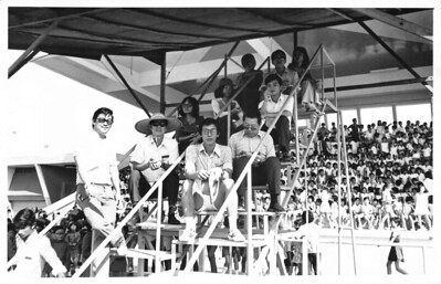 1975 4 school combined Sports Day