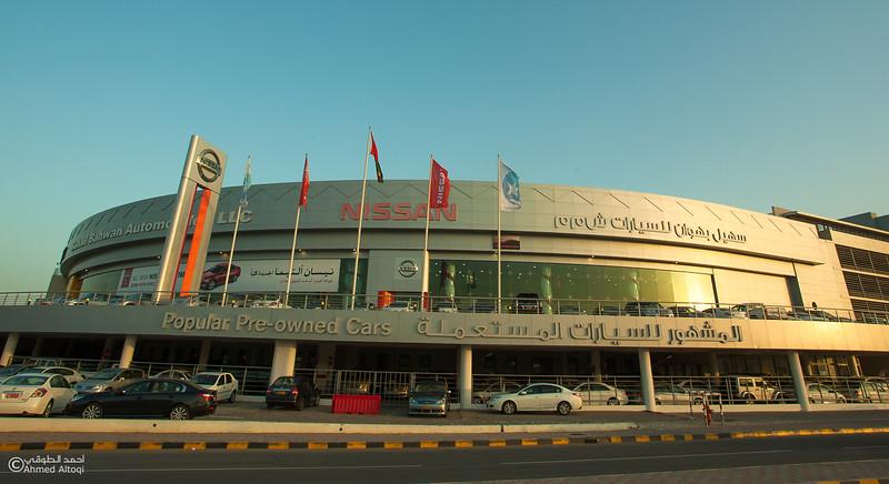 Suhail Bahwan053-Muscat.jpg