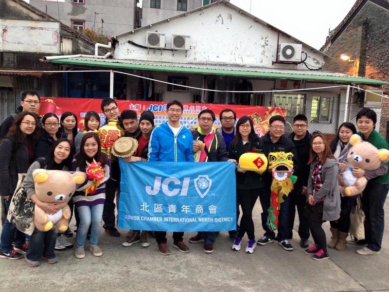 20150301 - 龍鳳呈祥喜洋羊• 新春共聚同歡暢》之新春盆菜宴