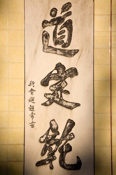 chinese_character.jpg