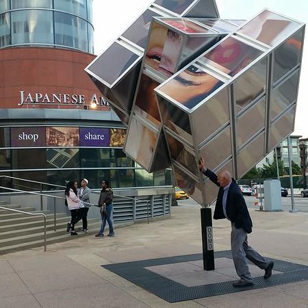 Japanese American National Museum