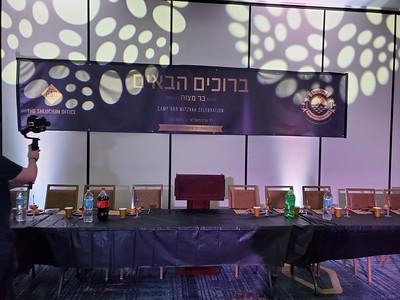Bar Mitzvah! - Gallery 1