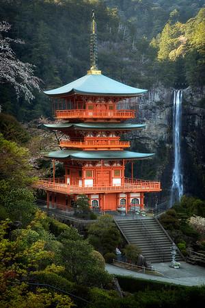 Japan - April 2014