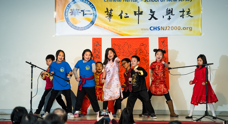 2020-02-01_CHS_CNY_50_2443.jpg