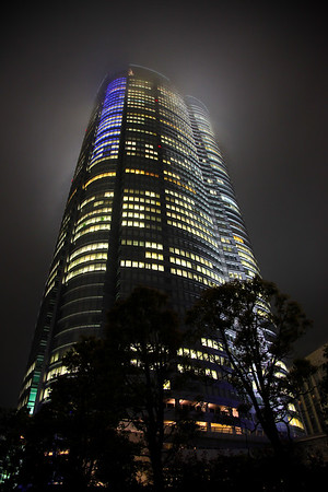 TOKYO - Japan - Nippon
