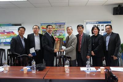 20131205 馬來西亞砂拉越州政府公司訪問團