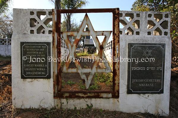 SWAZILAND (Kingdom of), Mbabane. Mbabane Jewish Cemetery (8.2013)