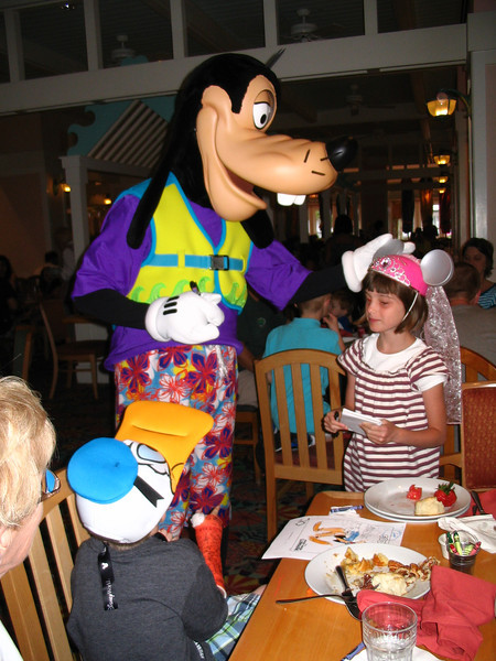 Disney 2012 130.JPG