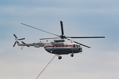 Mi-8MB (Russia)