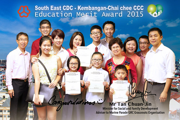 012916  South East CDC - Kembangan-Chai Chee Education Merit Award (2)