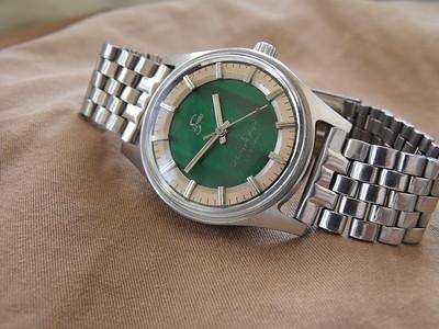 Suzhou 苏州 green dial