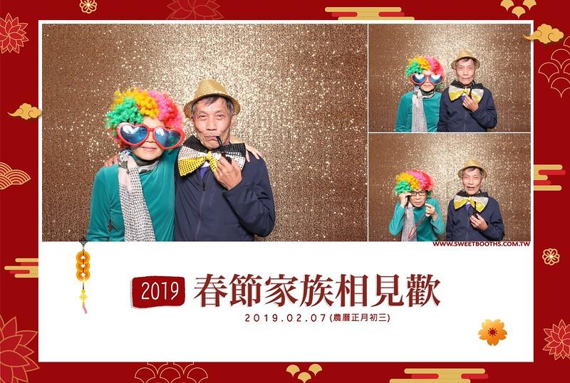 2019-2-7-50689.jpg