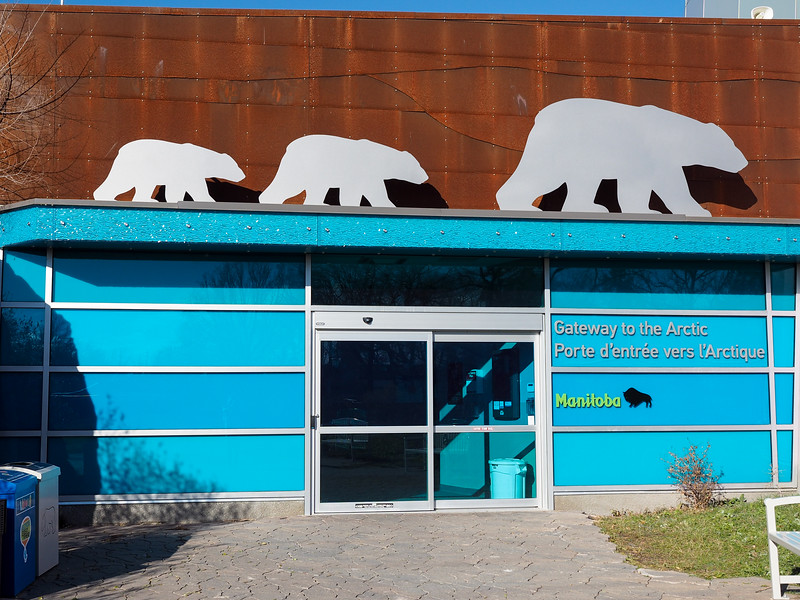 Assiniboine Park Zoo in Winnipeg
