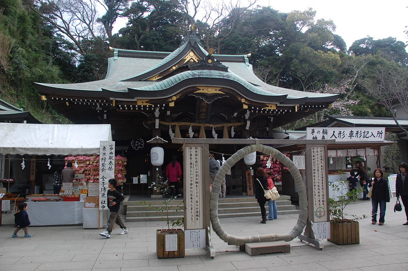 Enoshima Shrine (Hetsunomiya)