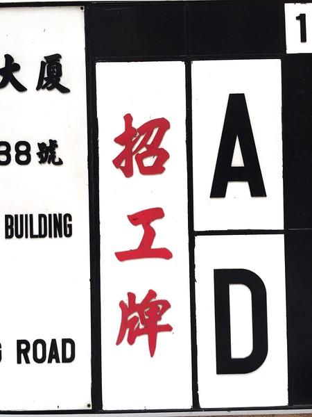 A. D.
