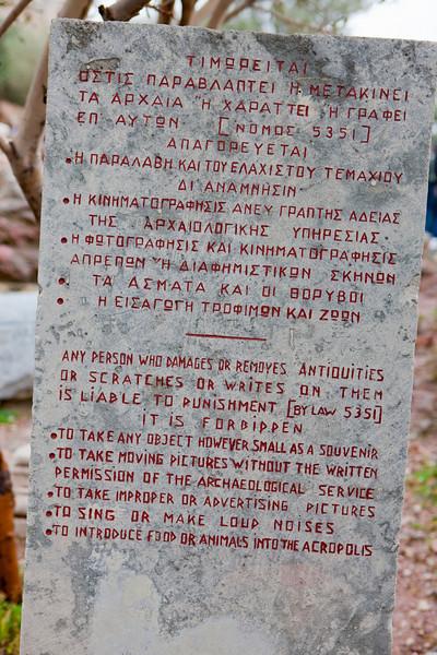 Greece-4-3-08-33120.jpg