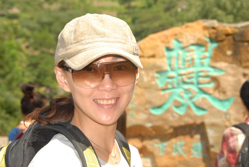 [20110730] MIBs @ Cuandixia-爨底下 Day Trip (16).JPG