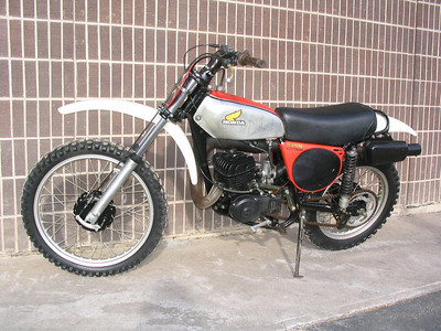 1975 Honda. I think...