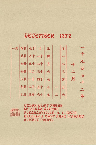 December, 1972, Cedar Cliff Press