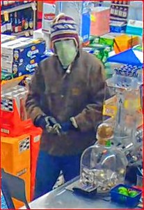 Police are seeking the public's help in identifying the masked man who robbed three New Britain stores last week at gunpoint.