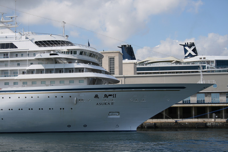 Japanese cruise ship ASUKA II : the bow.