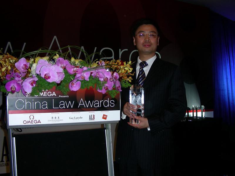 ALB China Law Awards 2008 @ Shanghai [04252008] (14).JPG
