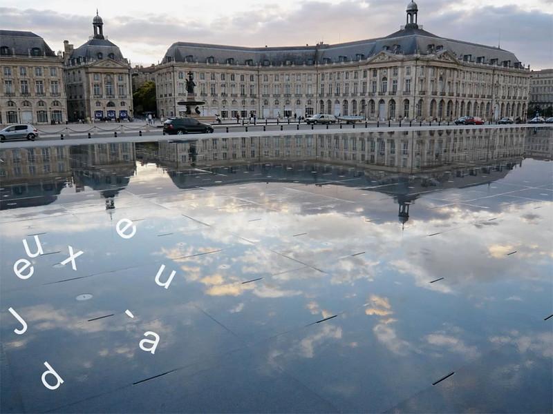Jeux_d_eau_bol_de_cafe.mov