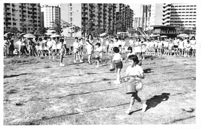 1975 Costume Parade and Sports Day