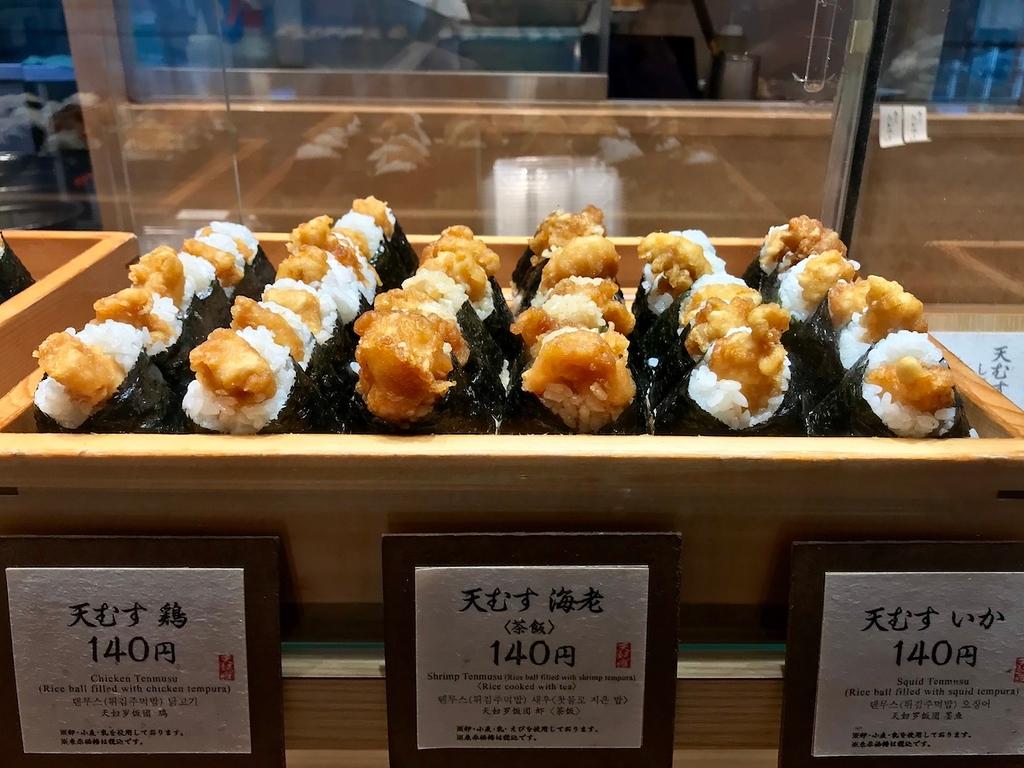 Rice balls at Tempura Takahashi.