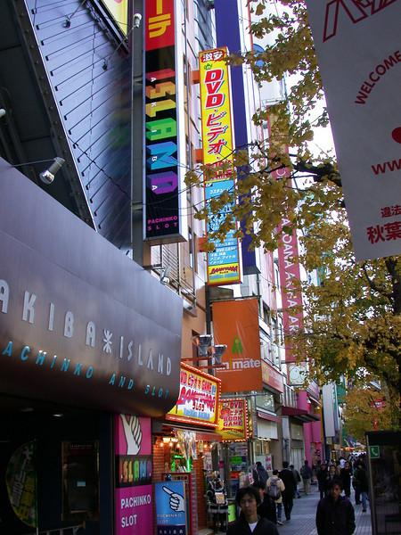 Tokyo2 (3).JPG