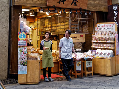 Street Scenes, Tokyo and Kamakura