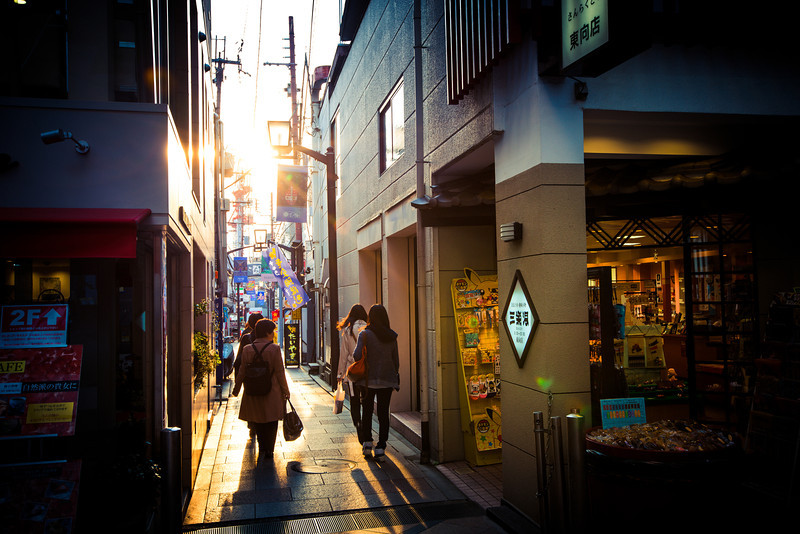 Nara Shopping Arcade At Sunset
