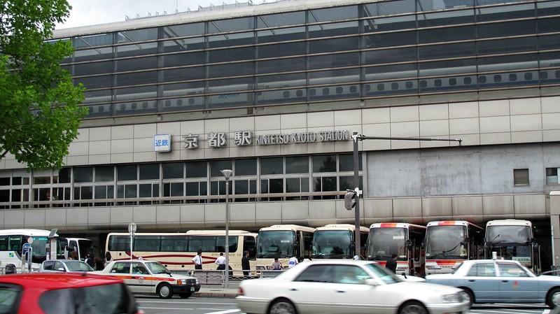 kyotostation1-1771672903-o_16201413324_o.jpg