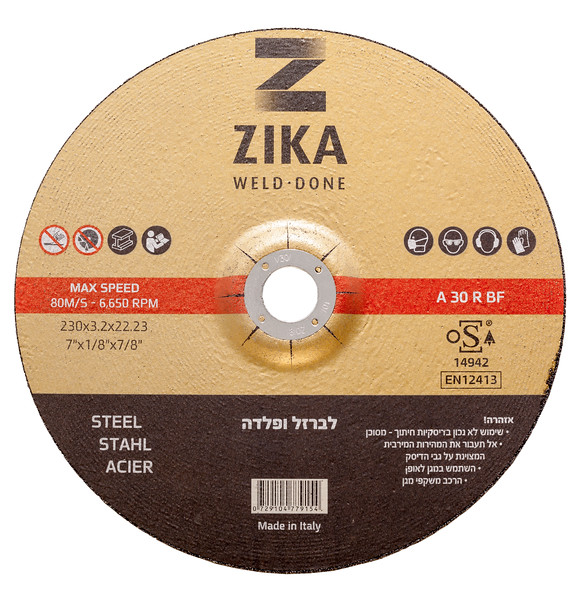 ZIKA Disk A30RBF230.jpg