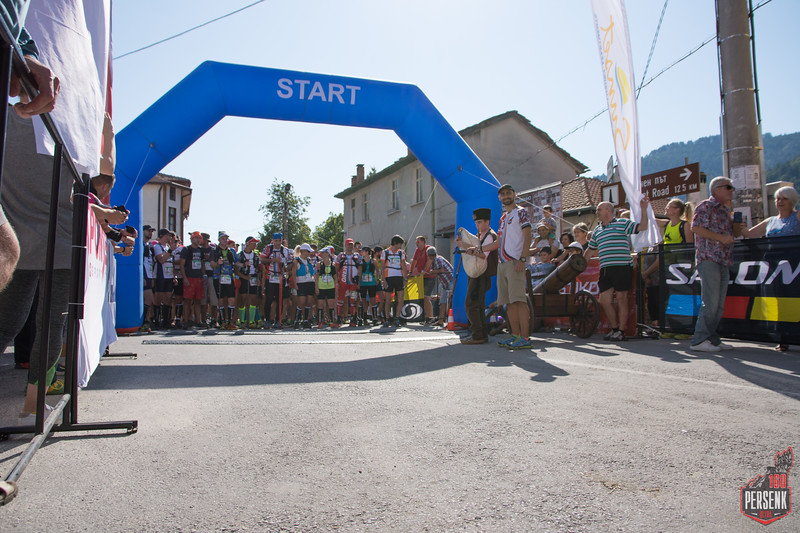 2017-08-19_Orehovo-Ultra-Start-080.jpg