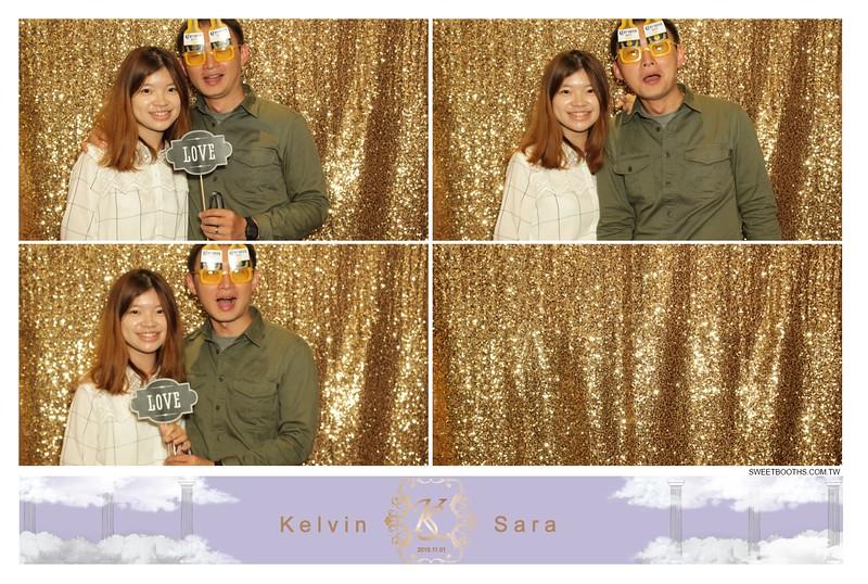 Kelvin.Sara_2015.11 (27).jpg