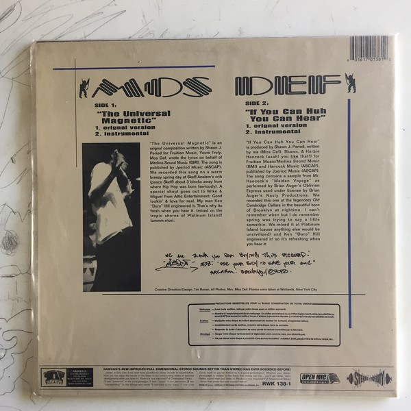 LPs-JB-Hip-Hop-Rap_205.JPG