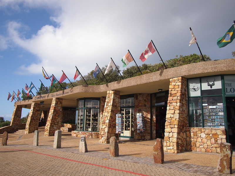 P5197312-cape-point-visitor-centre.JPG