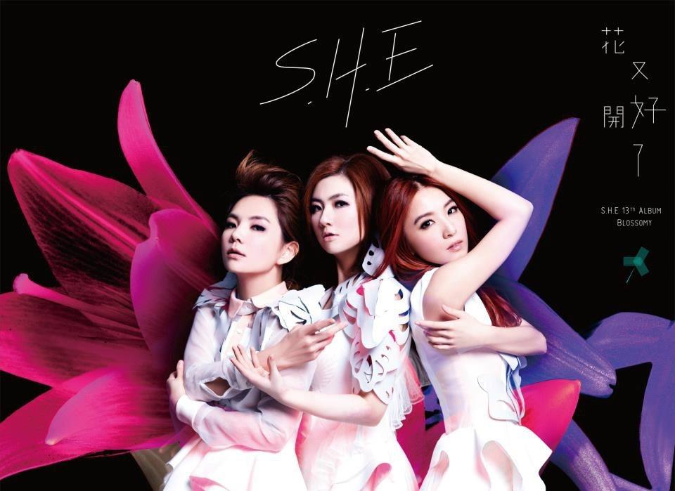 S H E 花又开好了 Album Art Cover Version 2