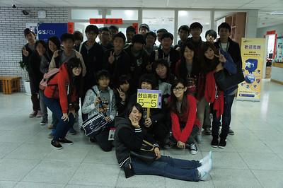 20131212 鼓山高中參訪