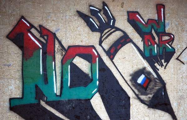 Tbilisi Graffiti Images