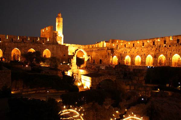 Israel (Summer 2009)