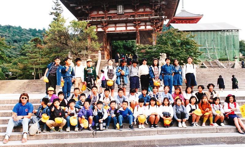 Miyazaki Class of 93.jpg