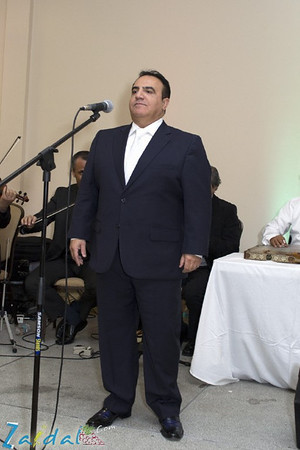 SHadi Jameel Party 2014