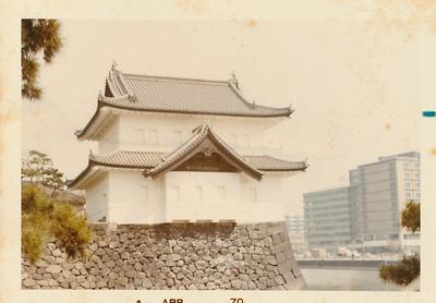 ARRUMAR_1970 - GGN Trip Japao