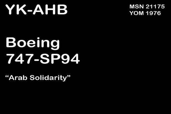 YK-AHB - Boeing 747-SP94