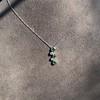Tiffany & Co. Diamond and Tsavorite Bubble Pendant 11
